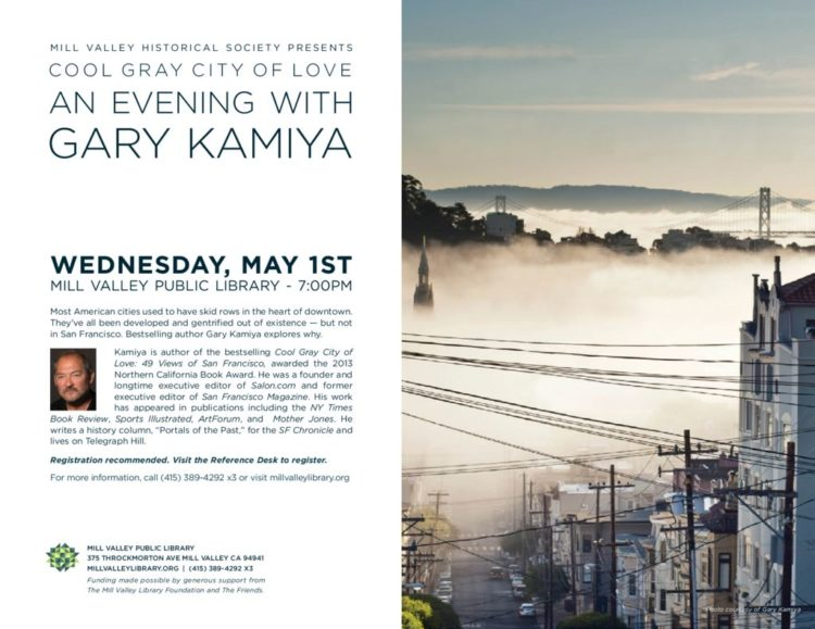 thumbnail of Gary_Kamiya_Cool_Gray_City_FLYER